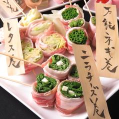 焼き鳥 串乃匠 くしのたくみのおすすめ料理1