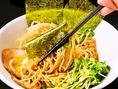 九州初!まぜちゃえラーメン、海苔のはさんで食べる。。(汁なし醤油味)※数量限定、お早目にorご予約を♪