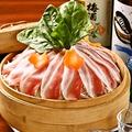 料理メニュー写真黒豚と季節の有機野菜の盛り合わせ