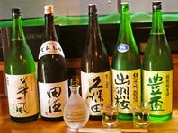 日本酒そろえてます!