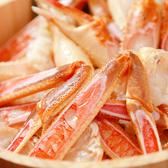 蟹奉行 なんば 宗右衛門町店のおすすめ料理2