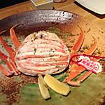 歩路庵 中目黒のおすすめ料理1