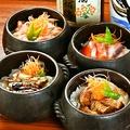 料理メニュー写真厳選素材の土鍋飯4種
