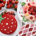 料理メニュー写真いちごブッフェ~Strawberry Island~
