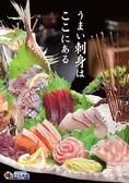 さくら水産 堺筋本町店 (堺筋本町)