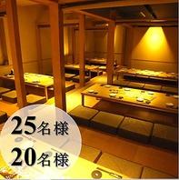 【初夏の宴会】20、25、最大50名様まで個室空間!