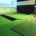 ■■コースのアンジュレーションによって床面が動きます■■リアルなゴルフコースを再現したシミュレーターは地面の起伏もしっかり再現!