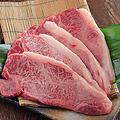 料理メニュー写真特選 黒毛和牛のステーキ
