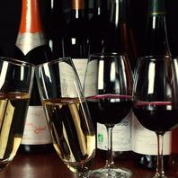 お料理との相性◎美容健康にうれしい白ワイン♪