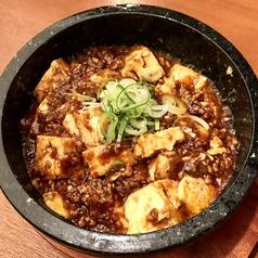 やみつきマーボー豆腐 ※レギュラーサイズ