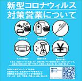 しゃぶしゃぶ カニ 天ぷら 巴 仙台西口店の雰囲気3