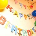 誕生日・女子会のサプライズに個室を飾り付け★お気軽にご相談ください!