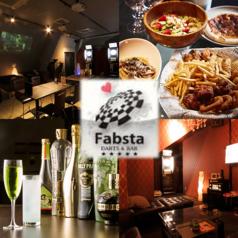 Fabsta ファブスタの写真