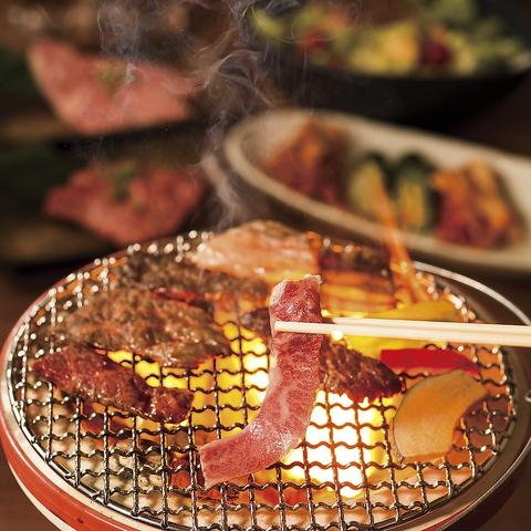 上質な味わいと炭火のぬくもり。銘柄和牛やしほろ牛若丸などの厳選素材でおもてなし。
