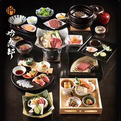個室和食 肉割烹 吟次郎 品川駅前店の特集写真