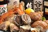 寿司茶屋 桃太郎 池袋東口店のおすすめポイント1