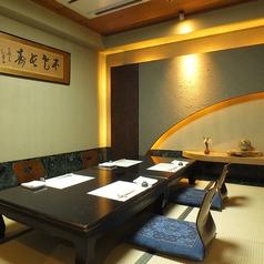 三篠の間 お子様連れのお客様に人気のあるお部屋です。