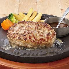 トマト&オニオン 上野佐那具店のおすすめ料理1