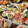 【飲み放題付コースご用意】2H飲放付♪主役の方へ名物さしとろサービス肉寿司大満足コース6000円→4500円ご用意しております。