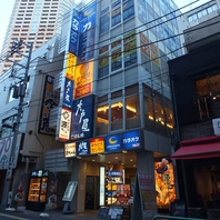 飯田橋駅A4出口徒歩1分★