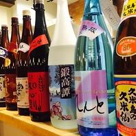 日本酒、焼酎勢揃い!