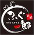 ふぐ一郎 新潟のロゴ