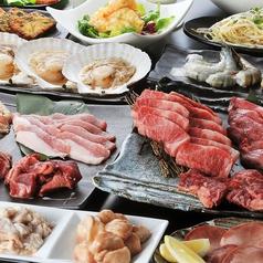 WA!GAJA わがや 麻生店のおすすめ料理1