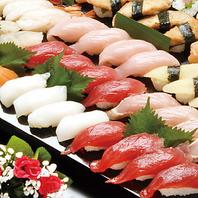和食料理長こだわりのにぎり寿司!