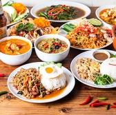 タイ料理 渋谷 ガパオ食堂のおすすめ料理3