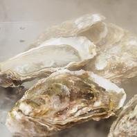 ■新鮮!その日最良の産地から仕入れる活牡蠣