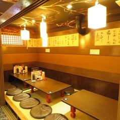 ★座敷用テーブル4名席×3