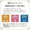 ホテルオークラ レストラン横浜 中国料理 桃源のおすすめポイント3