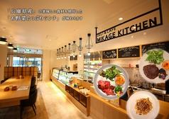 DELI&CAFE MIKAGE KITCHENの写真