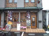 Cafe Kuma カフェ くま 群馬のグルメ