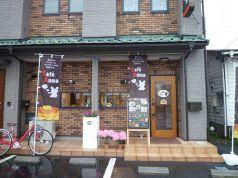 Cafe Kuma カフェ くまの写真