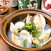 いっきゅう funabashiのおすすめ料理3