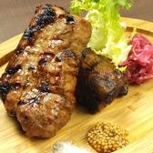 仙台錦ばるのおすすめ料理2