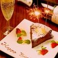 誕生日・記念日にはコースに+500円でケーキをホールケーキに変更可♪