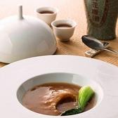 芳喜楼のおすすめ料理3