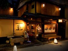 河原町駅、三条駅、京都市役所前駅より徒歩数分の好立地!