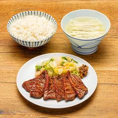 牛たん炭焼 焔のおすすめ料理1