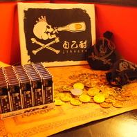 海賊船をイメージした店内は海賊の小物がいっぱい!