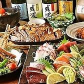 うみんちゅ 海人 赤羽店の写真