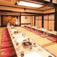 【コロナ対策実施中】完全個室のお座敷席!40名様までのお部屋を繋げれば、最大80名様までのご宴会が可能です!