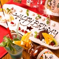 特別な日のお祝いに…♪誕生日や記念日などのお祝い事まで幅広く対応いたします。サプライズの演出等お気軽にご相談ください! 【梅島/居酒屋/飲み放題/焼き鳥/宴会/団体/大人数/おすすめ/貸切/個室/誕生日/記念日】