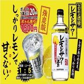 亀千人 宜野湾コンベンション店のおすすめ料理3