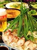 鉄なべ 堺東店のおすすめ料理3