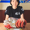 淡路島と喰らえ 新宿東口靖国通り店のおすすめポイント3