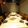 創作和食と日本酒 たきねのおすすめポイント3