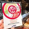 博多餃子舎 603 今泉店のおすすめポイント3